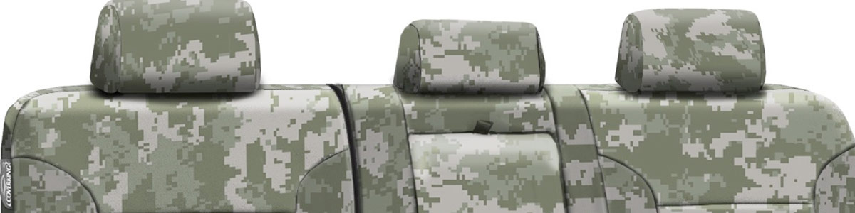 Camo Seat Covers - Car Cover USA