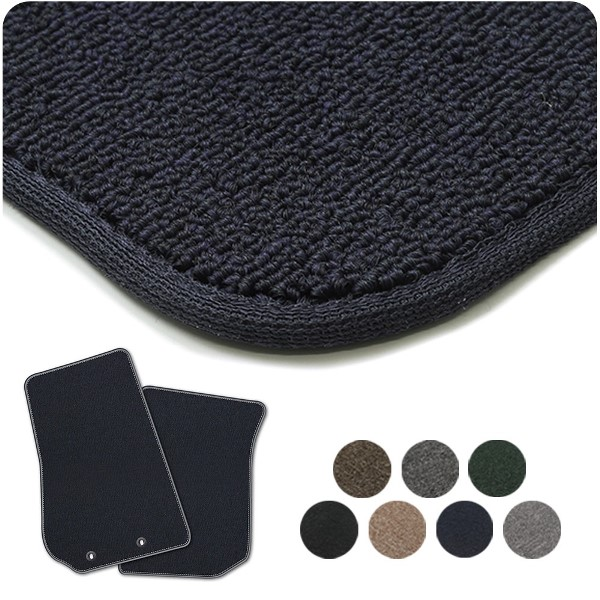 Coverking Loop Designer Car Floor Mats